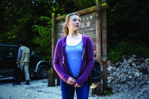 Natalie Dormer's The Forest filmed on location in Serbia and Japan