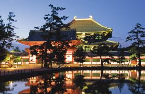 Japan launches pilot incentive scheme