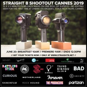 straight 8 shootout cannes 2019 screening flyer