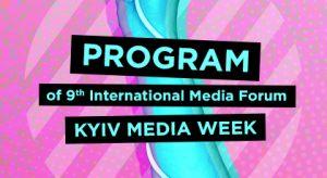 program19-siteKMW-en