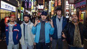 Team behind BAFTA winning series People Just Do Nothing begin filming feature adaptation in Japan